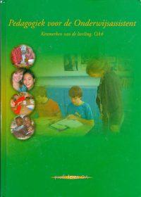 Schoolboeken / studieboeken